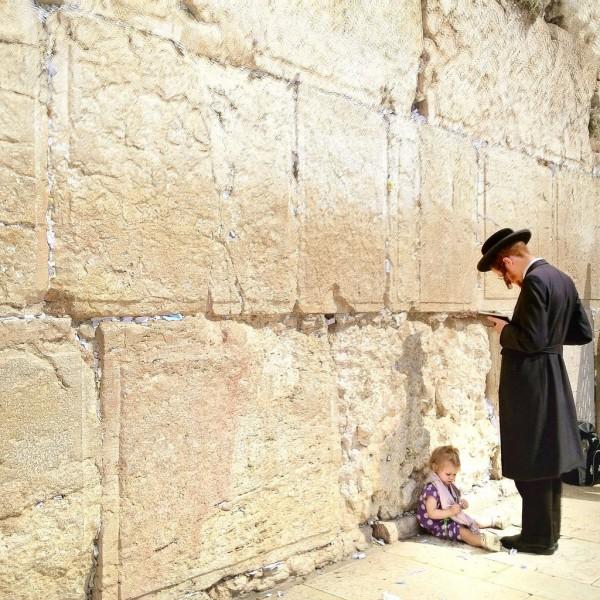 Jewish prayer, Western Wall, Kotel, family, father, daughter