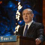 Netanyahu Yad Vashem