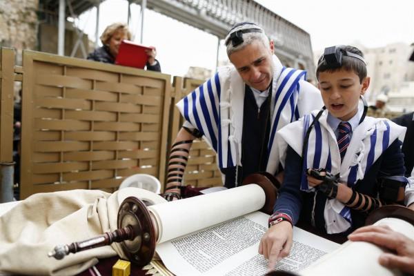 Torah, Bar Mitzvah, Jerusalem