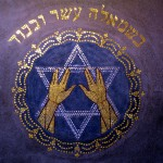 A mosaic of the positioning of the hands during the Priestly Blessing in Ashkenazi communities.