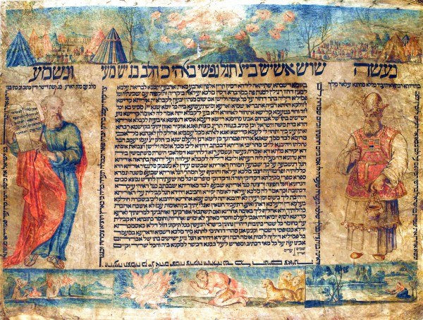 In many Sephardic Jewish congregations, a ketubah l'Shavuot (marriage certificate for Shavuot) is read prior to the reading of the Torah on Shavuot. The ketubah is a symbolic betrothal of God and Israel.