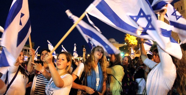 flags, Jerusalem Day, youth
