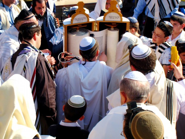 Reading the Torah scroll, Bar Mitzva, Western (Wailing) Wall