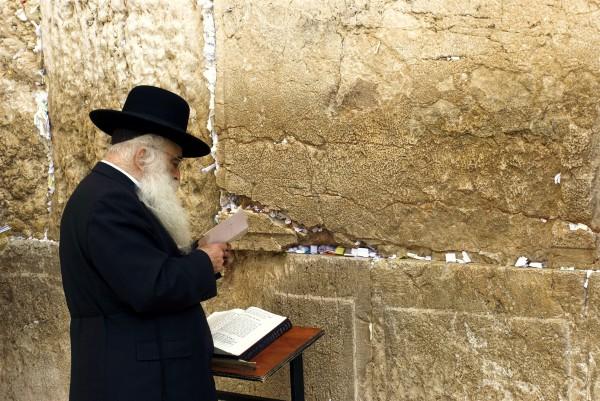 Praying at the Western (Wailing) Wall.