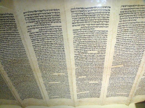 This 400-year-old handwritten Torah scroll was scribed in Poland. It survived the Holocaust and is now housed at the Dead Sea Scroll exhibition in Jerusalem.