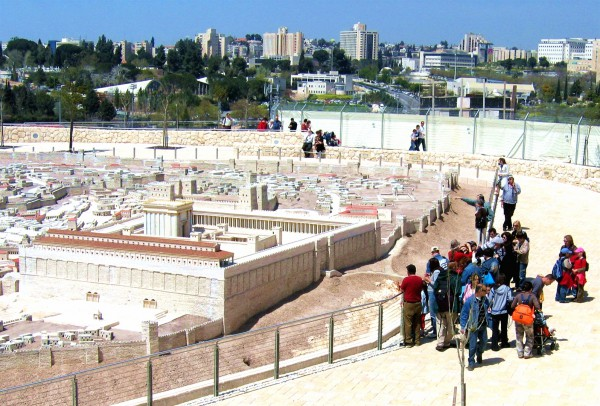 The model of the Second Temple on the Temple Mount.