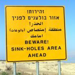 Dead Sea Sinkhole Warning Sign