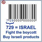 buycott versus boycott-buy Israeli products