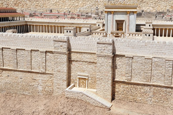 A model of the Second Temple and the Temple Mount