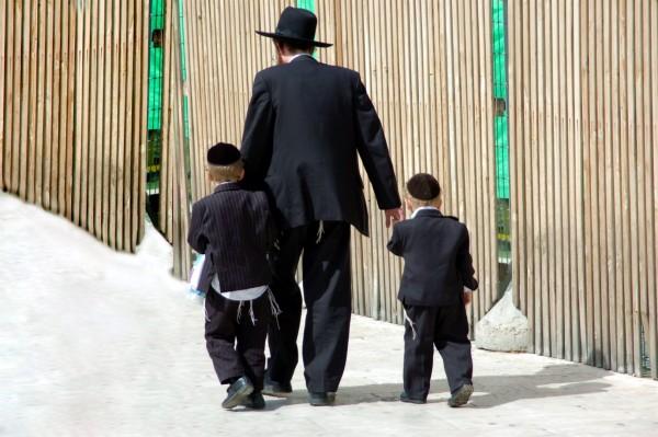 Jewish family-ultra Orthodox