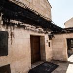 Tabgha-Church of the Multiplication-fundraiser