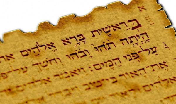Genesis 1:1-Creation-Hebrew Bible