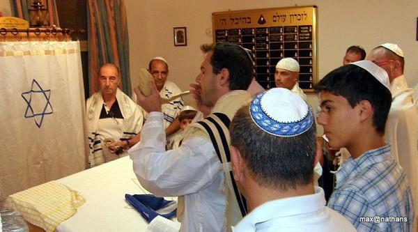 shofar-Yom Kippur