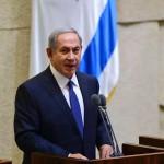 terrorism-security-Netanyahu-Knesset