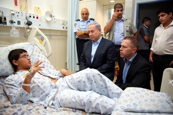 Sukkot-Palestinian violence-Ezekiel 38-Blood Moon