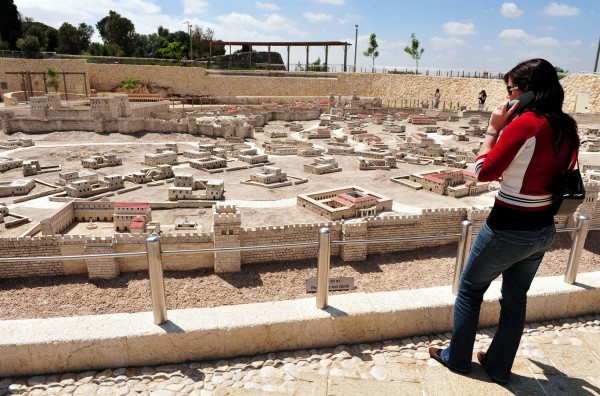 Second Temple-Jerusalem-Herod-Holy Land