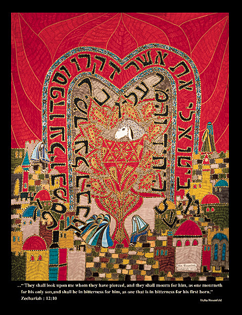 The above piece by Israeli artist Dalia Rosenfeld depicts the return of Messiah to His people. In the painting the Hebrew text of the Book of Zechariah is shown in the form of the tablets of the Law as mourning is seen throughout the city. The unblemished Lamb of God slain for the sins of His people appears at the center above the mourning inhabitants. The stark red background symbolizes the blood poured out by Yeshua and the cost of redemption.