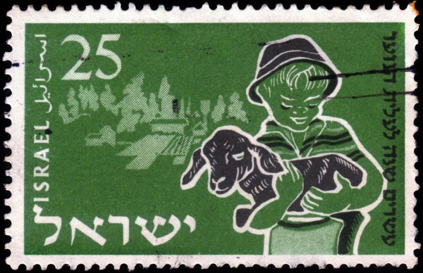 lamb-shepherd-Israel-stamp