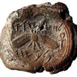 Hezekiah seal