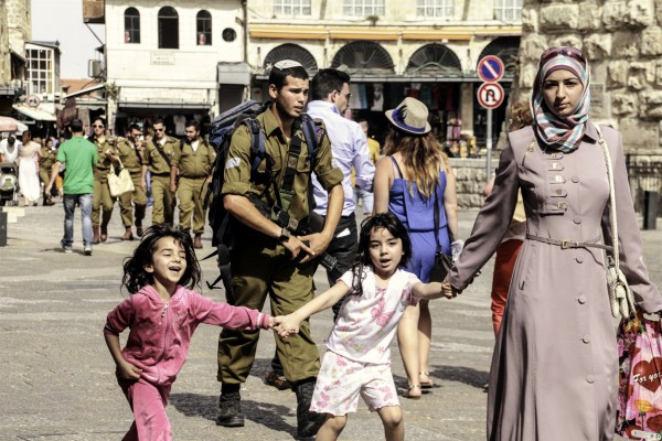 A Palestinian mother and children in Israel.