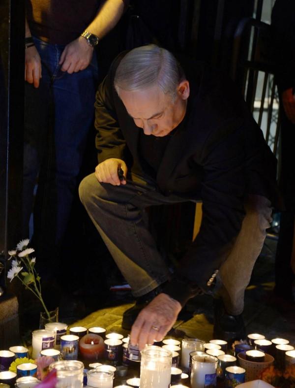 Netanyahu-wave of terror-Palestinian violence