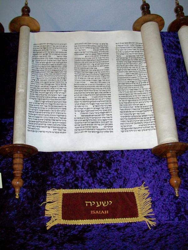 Isaiah, scroll, Bible, prophet, Hebrew prophet
