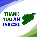 The logo for the Thank You Am Israel (People of Israel) Facebook page.