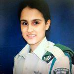 Border Police officer Hadar Cohen was killed by Palestinian terrorist.