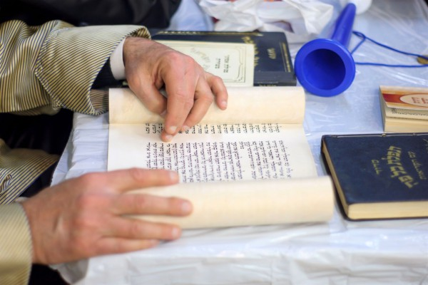 Purim, scroll, Esther