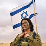 woman of valor_IDF_Israeli flag