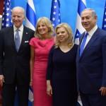 Palestinian terror, violence, Biden, Netanyahu