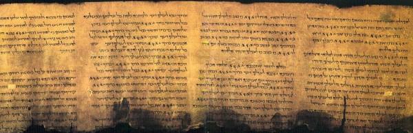 Dead Sea Scrolls, Psalms Scroll, Quram