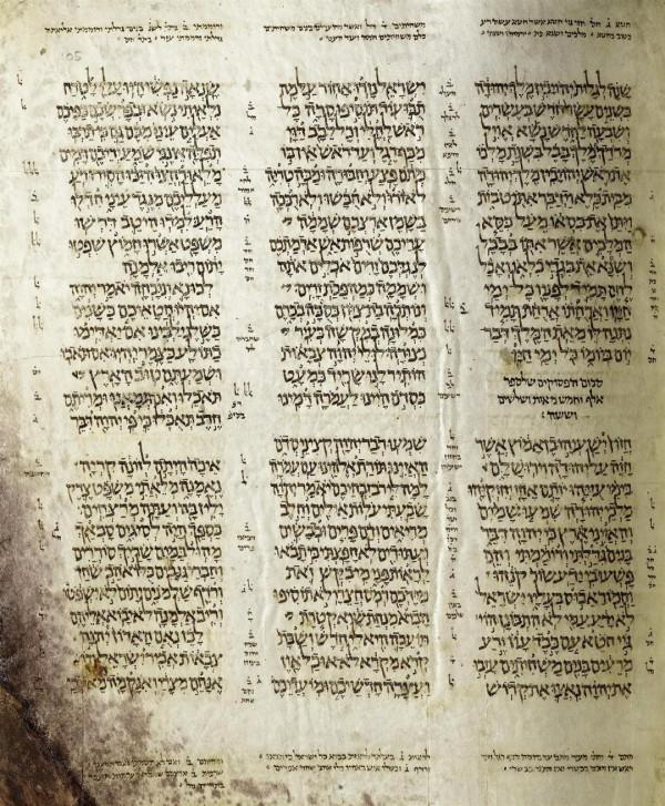 Isaiah,  Aleppo Codex, Prophets, Neviim