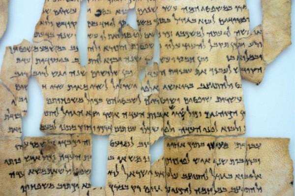 Dead Sea Scroll fragments