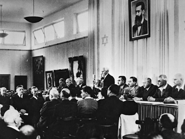 Israel, Declaration of Independence, Ben Gurion