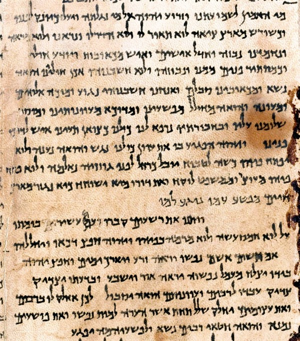 Isaiah 53 from the Great Isaiah Scroll (Dead Sea Scroll)