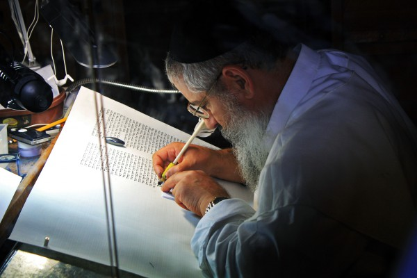 Masada, sofer, Jewish scribe, Torah