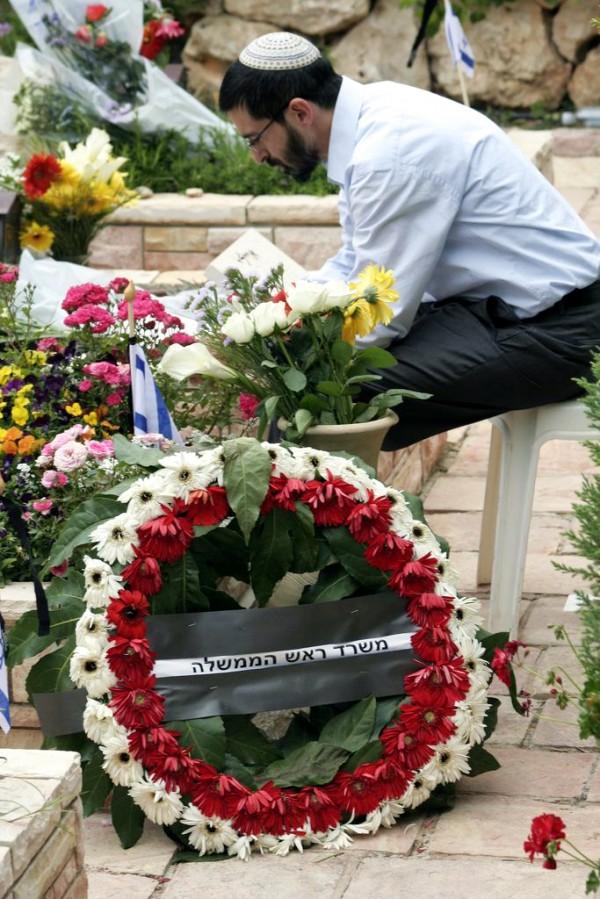 Israel, Yom HaZikaron, wreath
