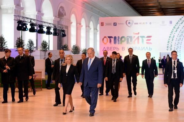 Russia, Open a Door to Israel, Netanyahu, Israel