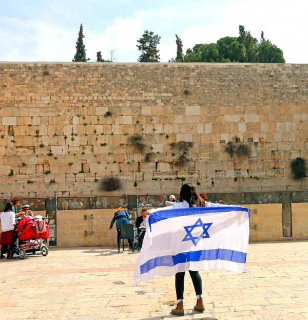 Jerusalem, Western Wall, Wailing Wall, Kotel, Israeli flag