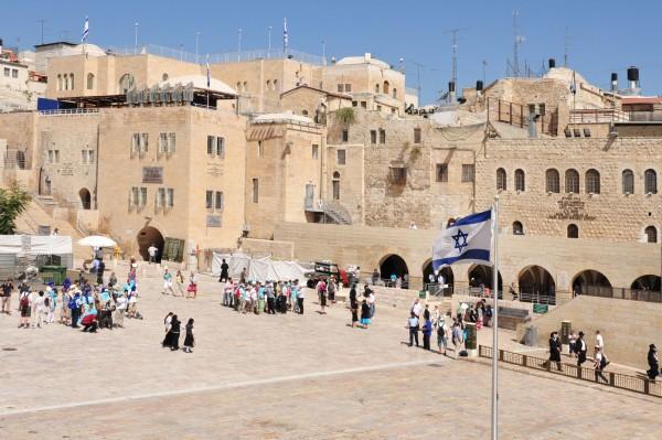 western wall plaza-old city Jerusalem
