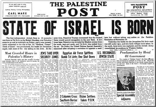 Palestine Post, Jerusalem Post, Zionism, Birth of Israel