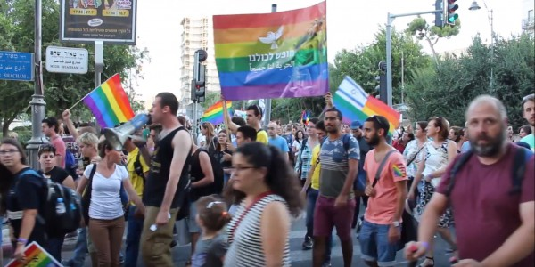 Jerusalem's Gay Pride Parade July 21, 2016