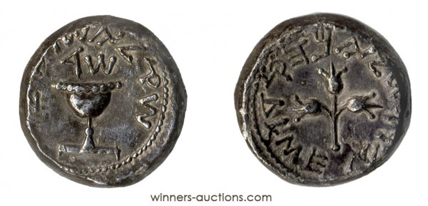 silver shekel, Great Revolt year four, coin auction