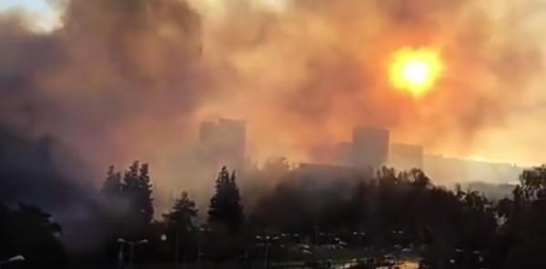Israel fire, 2016