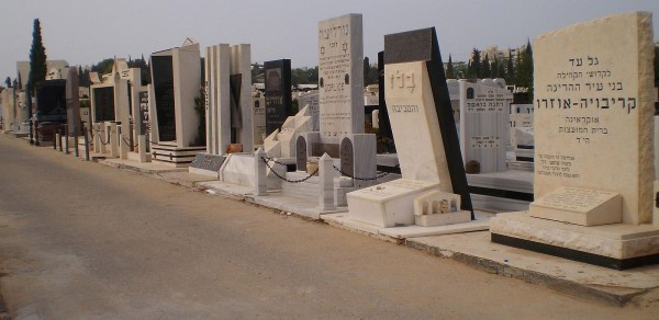 Holon Cemetery