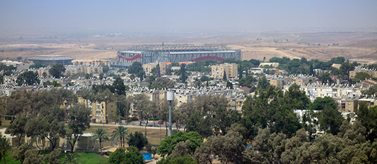 Be'er Sheva, Beersheba