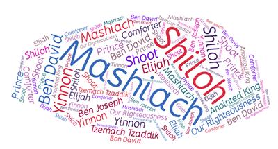 Siloh, Mashiach, ben david, yinnon, shoot, Elijah