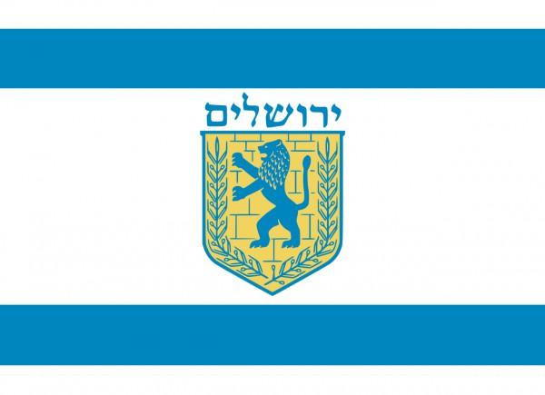 Jerusalem flag, Jerusalem emblem