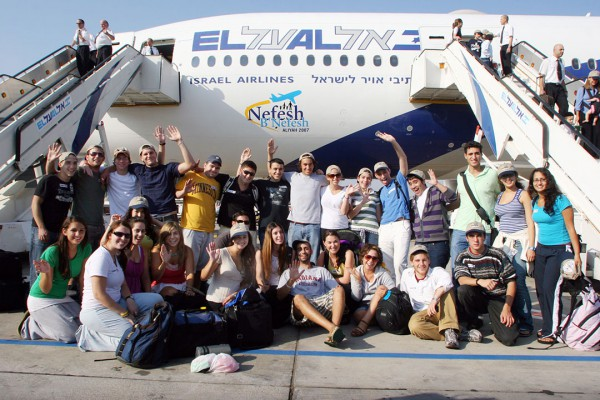 Israel aliyah